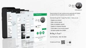 daiwa Led tv application