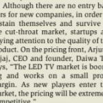 Electronics Bazar(1)
