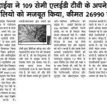 Parichay Times
