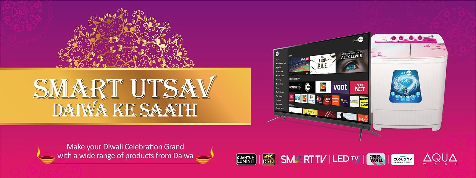 Diwali Smart Utsav