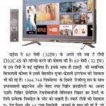 Indore-Samachar-150×150