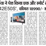 Vijay-News_D42E50S-150×150